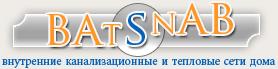 batsnab.ru